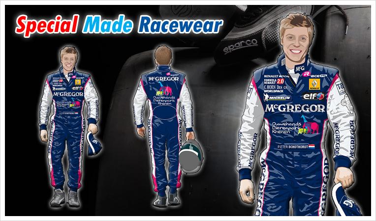 Pro-Racing; uw leverancier van Special Made Racewear